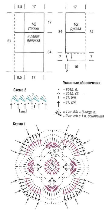 узор (360x700, 61Kb)
