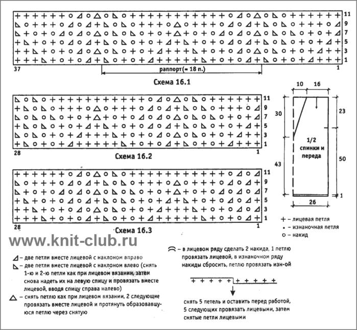 1336291101_tunika-2 (700x647, 107Kb)