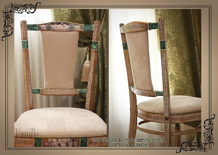 dekupaj-dekoratif-boyama-ahsap-sandalye-yenileme