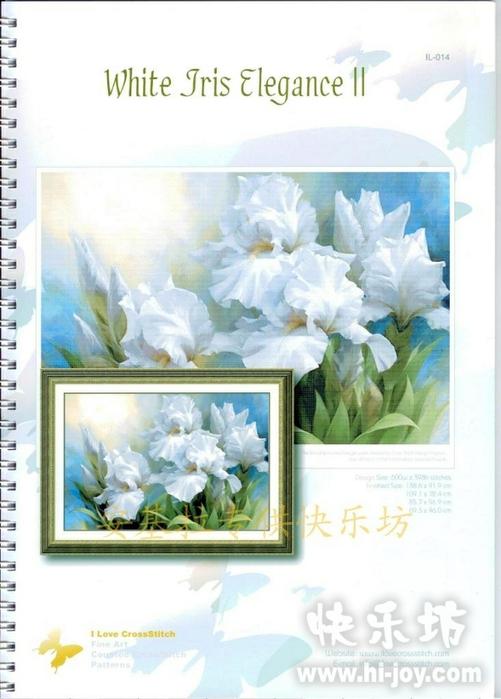 IL-014_White Iris Elegance II (501x700, 207Kb)