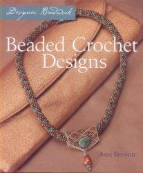 1256809238_beaded-crochet-designs (207x250, 13Kb)