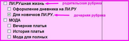 3726295_Dnevnik_Nelya_Gerbekova_LiveInternet___Rossiiskii_Servis_Onlain_Dnevnikov (529x169, 12Kb)