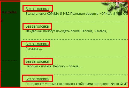 3726295_Profil_ehmed___Personalnaya_stranica_polzovatelya_LiveInternet_ru_1_ (499x341, 31Kb)