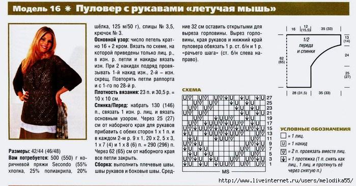 юо1 (700x367, 208Kb)