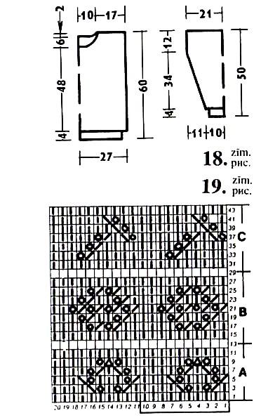 ыы2 (372x598, 83Kb)