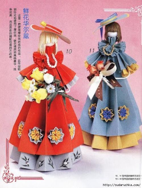 Кукла из картона своими руками мастер класс 387