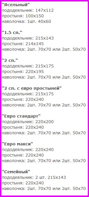3726295_9 (305x672, 25Kb)