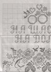 Превью 2 (497x700, 306Kb)