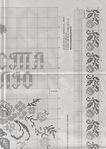Превью 3 (496x700, 269Kb)