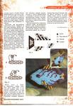 Журнал для любителей вязания и... Помимо моделей, связанных на спицах и крючком, здесь предложены идеи для любителей...