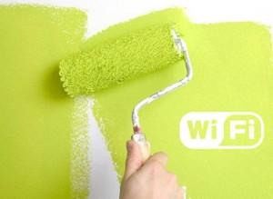 1341205616_wifi_paint1300x219 (300x219, 13Kb)