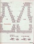 Превью Yellow Baby Crochet0-24 months 057 (534x700, 256Kb)