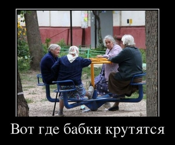 1329845936_demotivatory_01_1 (600x498, 67Kb)