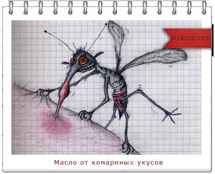 комариные укусы масло/3518263_komar (434x352, 254Kb)