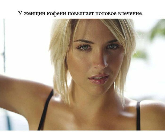 fakty_o_cheloveke_24_foto_7 (700x590, 41Kb)