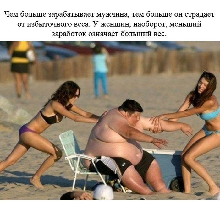 fakty_o_cheloveke_24_foto_15 (700x672, 80Kb)
