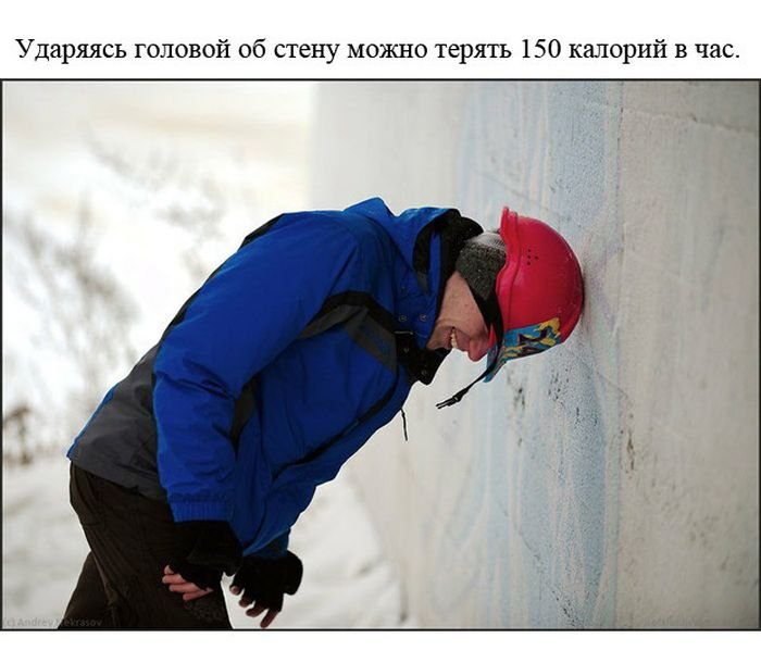 fakty_o_cheloveke_24_foto_21 (700x610, 54Kb)