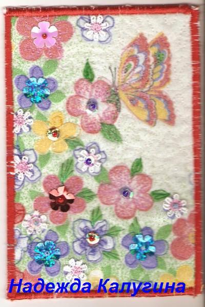 бабочки (400x600, 51Kb)