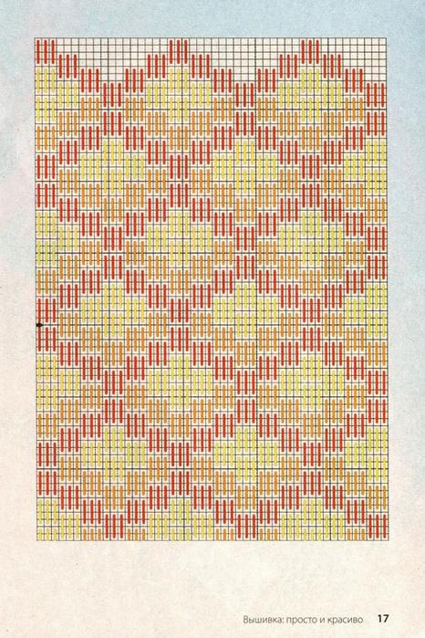 17 (466x700, 342Kb)