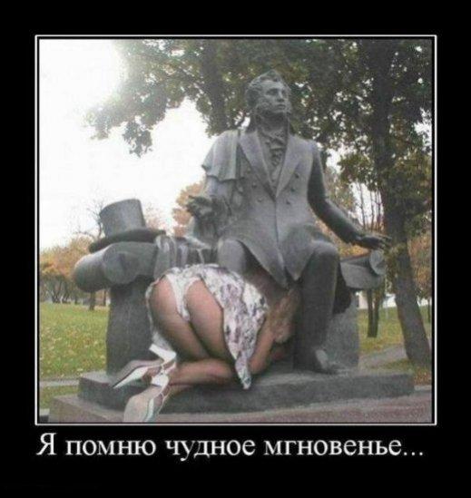 1323279060_demotivatori-2012-kotomatrisi.ru-21 (519x549, 44Kb)