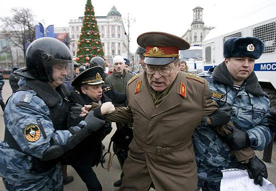Славянский Союз: Новости, статьи, фото, видео, библиотека, ревизионизм холо