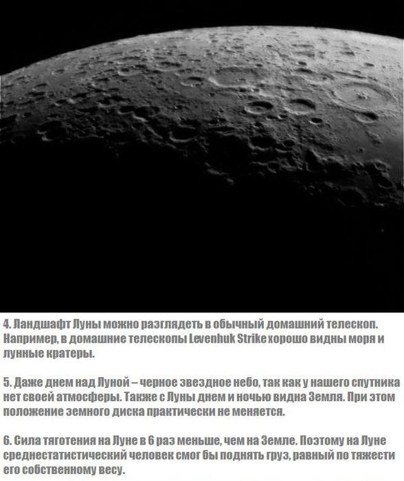 moon_02 (588x700, 56Kb)
