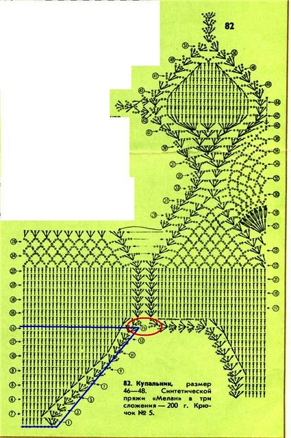 f878c8bab555 (425x640, 96Kb)