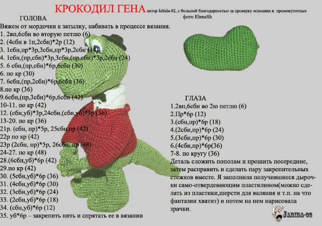 proxy_imgsmail_ruCAWUJCBT (640x450, 78Kb)