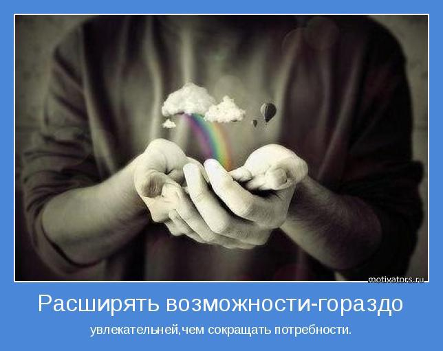 206083_468937406469745_1764256394_n[1] (644x511, 36Kb)