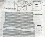 Превью bolerobeloe935199ab (600x499, 157Kb)