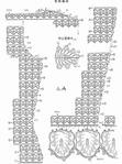 Превью jaketlistia3 (520x700, 130Kb)