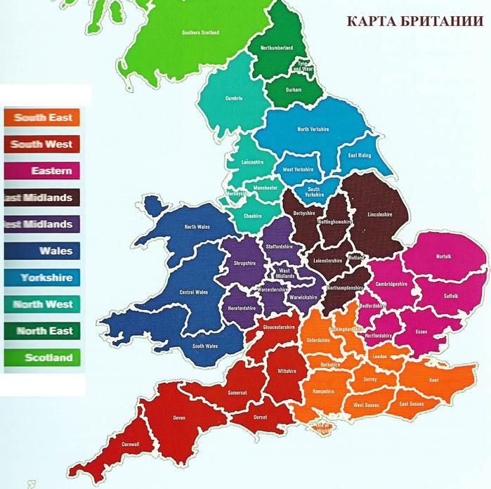 map_of_britan