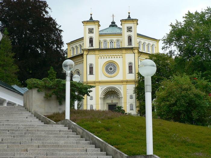Курорт Марианске Лазне - зелёная жемчужина Чехии. 57455