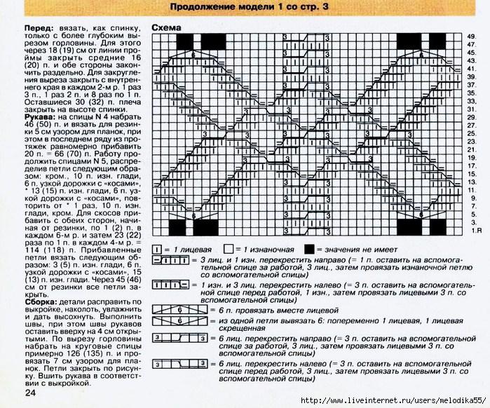 виив2 (700x582, 406Kb)