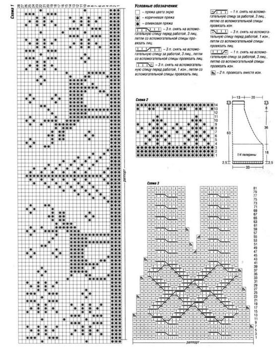 1324180919_shema-vyazaniya-peleriny-spicami (554x700, 145Kb)