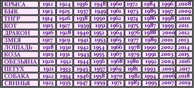 26744071 (621x282, 142Kb)
