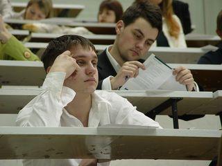 студенты (320x240, 30Kb)