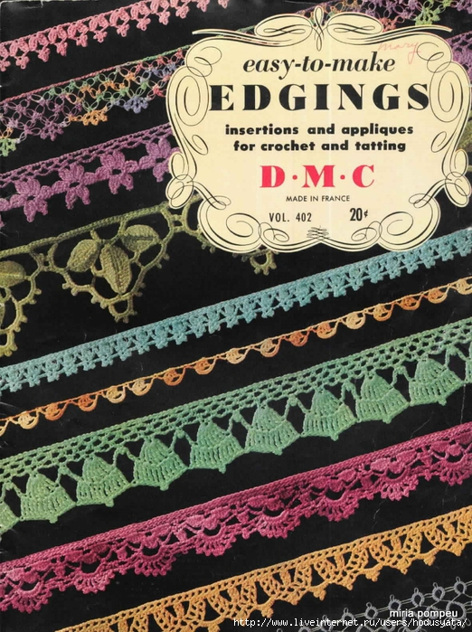 Easy-to-make Edgings 402 1951 (522x700, 386Kb)