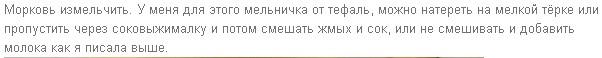 4683827_20120709_091907 (602x58, 15Kb)