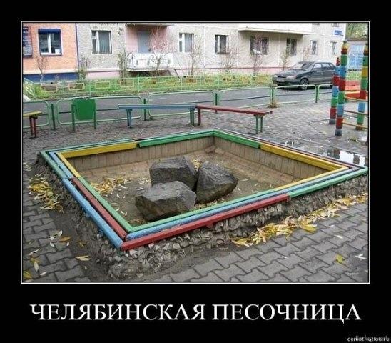 0_9680a_89014e54_XL (548x480, 107Kb)