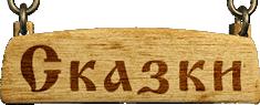 logo (1) (235x95, 14Kb)
