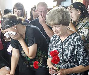 Траур по погибшим в Краснодарском крае (295x249, 42Kb)