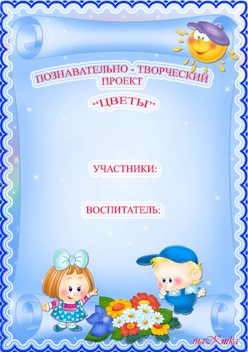 Обсуждение на liveinternet российский
