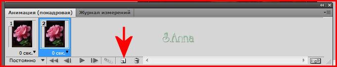 3776505_anim_6 (681x136, 29Kb)