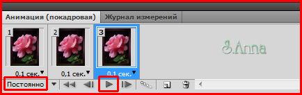 3776505_anim_11 (434x137, 27Kb)