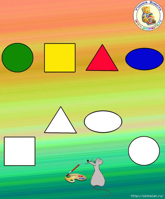 figure2+color (580x700, 147Kb)