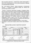 Превью 126 (501x700, 209Kb)