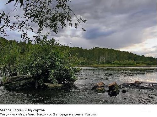 Запруда-на-реке-Изылы (500x373, 53Kb)