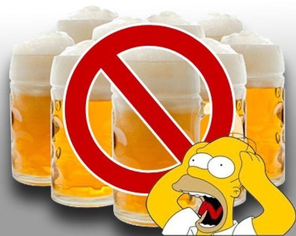 beer_00 (600x478, 40Kb)