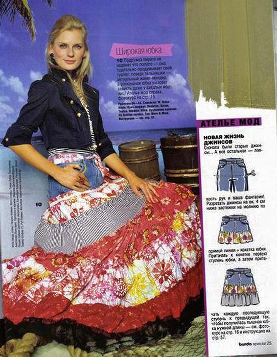 юбка из дж (542x700, 420Kb)
